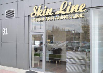 Skin Line София