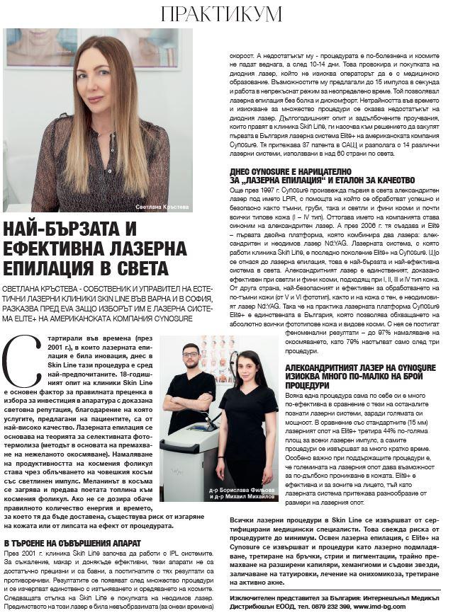 2019 04 Eva Magazine