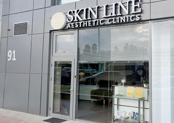 Skin Line Mladost