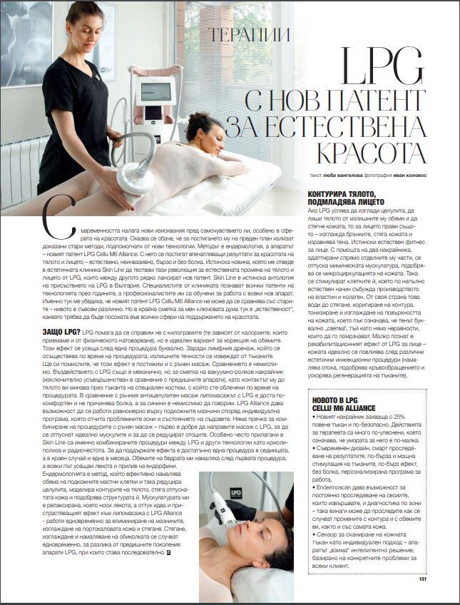 2020 Eva Magazine